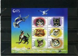 ANTIGUA& BARBUDA 2000 Sc#2336 FAUNA CATS SHEET OF 6 STAMPS MNH
