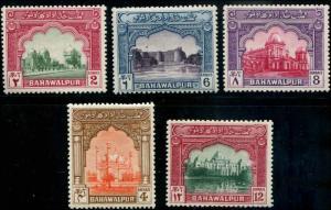 Pakistan Bahawalpur SC# 7-11 SG# 24-8 Tombs of the Amirs MH
