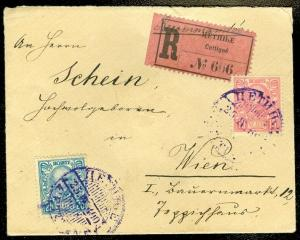 EDW1949SELL : MONTENEGRO Very Scarce Reg. cover to Austria embossed Red wax seal