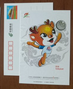 Volleyball,CN11 baotou mascot of the 11th national middle school sports game PSC