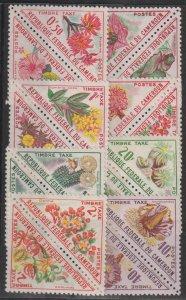 Cameroun  SC J34-49a  Mint Never Hinged