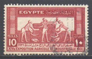 Egypt Scott 164 - SG183, 1931 Agricultural Exhibition 10m used