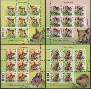 BELARUS 2021 WILD ANIMALS BABY ANIMAUX SAUVAGES WILDE TIERE SHEETS [#2101SH]
