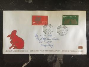 1975 Hong Kong First Day Cover FDC Lunar New Year Of The Hare