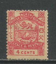 North Borneo    #39  MHR  (1887)  c.v. $13.00