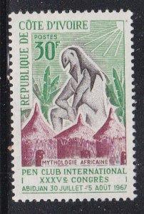 Ivory Coast #256 F-VF Mint NH ** Folklore (Genie)