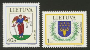 Lithuania Sc# 521-2 MNH Coat of Arms