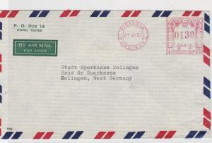 Hong Kong 1962 Machine Cancel Mail Cover Ref: R7683
