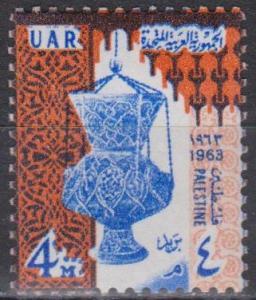 Egypt #N65 MNH F-VF (B1145)