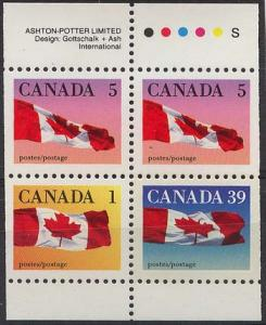 Canada - 1990 Flags Booklet Pane VF-NH #1189c - Scarce Perf.
