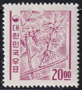 KOREA STAMP 1962 -1963 New Currency - National Symbols 20.00 MH/OG STAMP thin