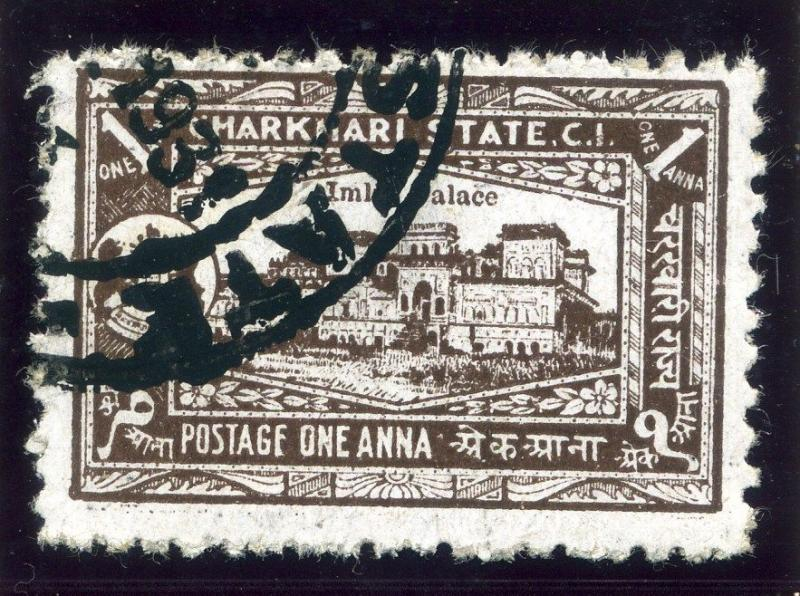 INDIA;  CHARKHARI  1930s early issue fine used 1a. value