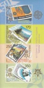 EUROPA by Macedonia MNH Sc 353 Michel Bk13 Souvenir sheet  Value $ 50.00
