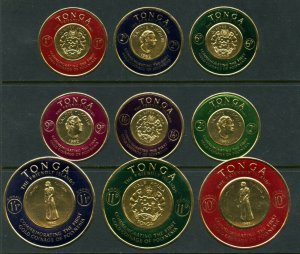 TONGA  Sc#128-133, C1-C6, CO7 1963 First Gold Coinage Complete OG Mint NH