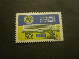 Cameroon #440 Mint Never Hinged - WDWPhilatelic