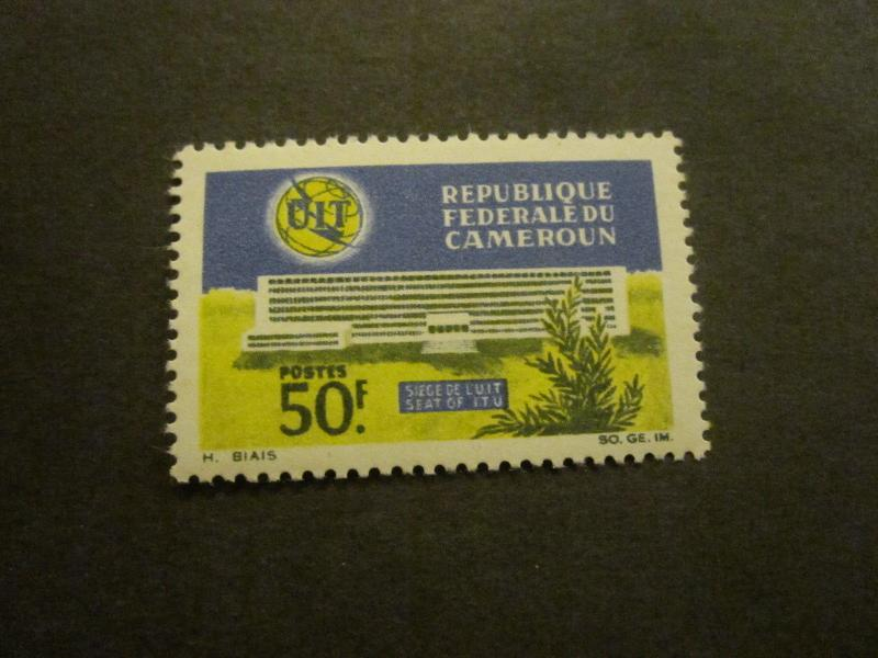 Cameroon #440 Mint Never Hinged - WDWPhilatelic