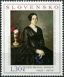 Slovakia. 2014. Paintings. Peter Michal Bohúň, 1822–1879 (MNH OG) Stamp