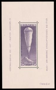 Poland 1938 STRATOSPHERE BALLOON S/S MNH #B31 small adherence in g... [76664]