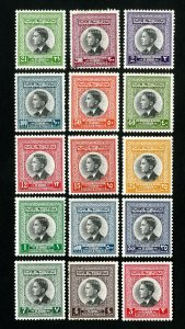 Jordan Stamps # 352-66 VF OG LH Scott Value $53.00