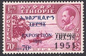 ETHIOPIA SCOTT B19