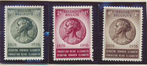 Belgium Stamps Scott #B589 To B591, Mint Never Hinged - Free U.S. Shipping, F...