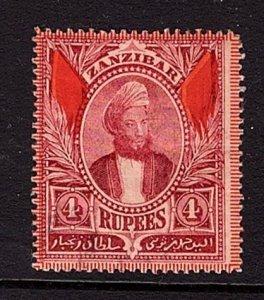 Zanzibar 1896 Sultan Seyyid Hamed-bin-Thwain 4R