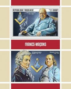 Z08 TG190135b TOGO 2019 Freemasons MNH ** Postfrisch