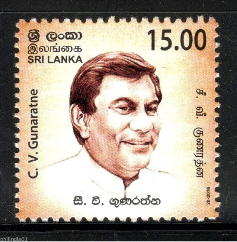 Sri Lanka 2016 Mr. C. V. Gunaratne Politician Famous People MNH # 4315