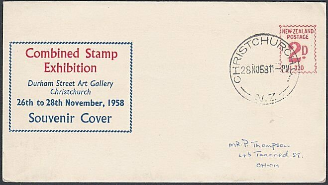 NEW ZEALAND 1958 Hawkin's Sentinel meter cover - Chch stamp exhibition......L299