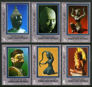 Yemen 270-270E, MI 1052-1057, MNH. Famous Art of Siam, 1970