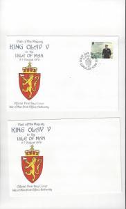 Isle of Man FDC 176 Visit of King Olav V  Official Cachet