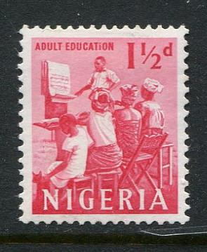 Nigeria #103 Mint - Penny Auction