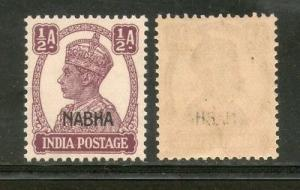 India Nabha State ½An KG VI Postage Stamp SG 106 / Sc 101 Cat. £3 MNH