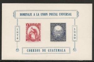 Guatemala 338 1951 75th UPU s.s. NH