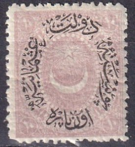 Turkey #42 F-VF Unused (Z4150)