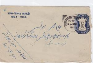 india 1954  stamps cover  ref r14578