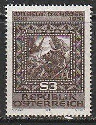 1981 Austria - Sc 1173 - MNH VF - 1 single - Niebelungen Saga