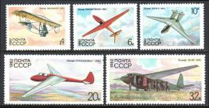 Russia MNH 5071-5 Gliders 1982