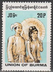Burma #298A  MNH VF CV $80.00  (V1967)