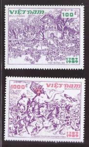 United Viet Nam Scott 1938-1939 Perforate  NGAI  Battle of Dong Da stamp set