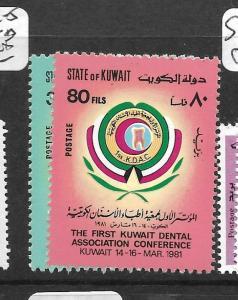 KUWAIT (PP0803B)   DENTAL CONGRESS  SG 888-9  MNH