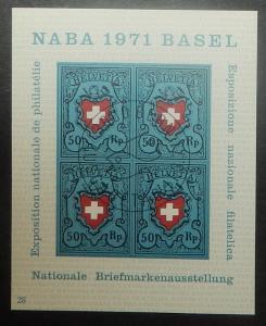 Switzerland 530. 1971 NABA souvenir sheet, used