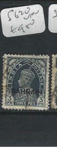 BAHRAIN  (PP2403B)  ON INDIA   KGVI  3P  SG 20   VFU