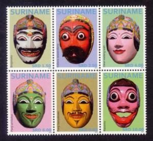 Suriname Sc# 1448 MNH Masks 2012 (Block of 6)