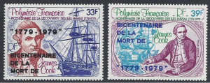 French Polynesia #C166-7, MNH set, Capt. Cook death & ships, issued