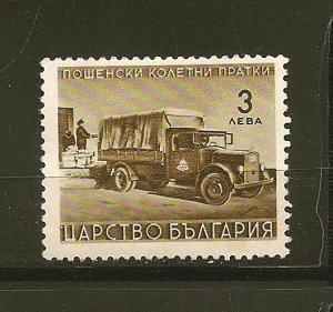 Bulgaria Q3 Parcel Post Truck Mint No Gum