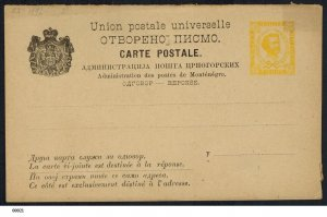 Montenegro 1888-89  2 x Postal Cards Mint with printing variation