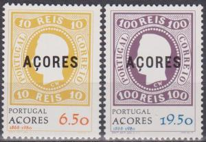 Azores #314-5 MNH F-VF (A12748)