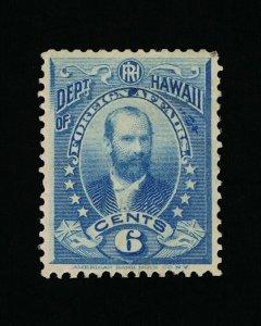 GENUINE HAWAII SCOTT #O3 VF-XF MINT OG H 1896 DEEP ULTRAMARINE OFFICIAL THURSTON