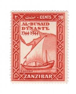 ZANZIBAR STAMP. YEAR 1944. SCOTT # 219. UNUSED